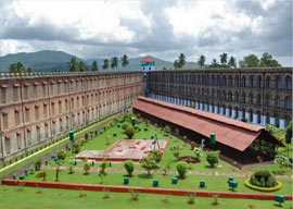 CELLULAR JAIL (THE NATIONAL MEMORIAL)